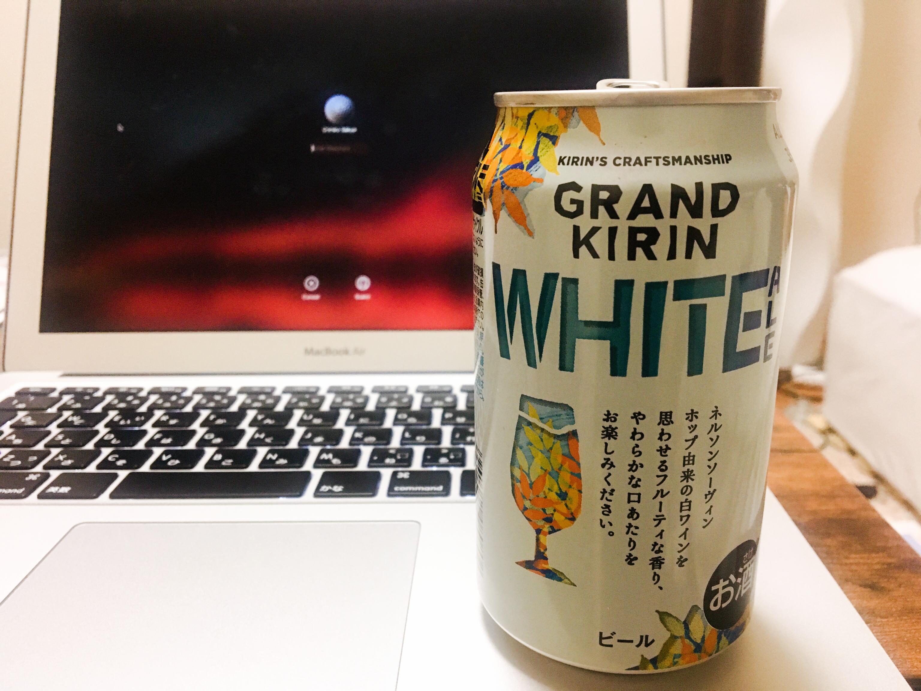 ちょっと飲んでいいですか